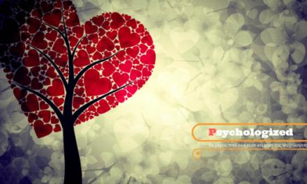 Έρευνα δείχνει ότι όταν κρύβετε τα συναισθήματά σας μπορεί να βλάψει τη σχέση σας