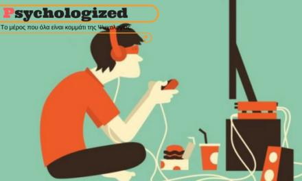 Τι προκαλεί ο εθισμός στα video-games ;