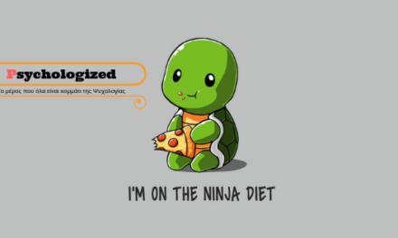 Ο πραγματικός λόγος που δεν πετυχαίνουν οι δίαιτες (έρευνα)